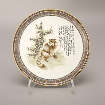 Porcelain Plate - Asian