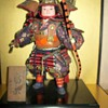 Samurai Doll