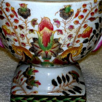 Asian 2  Handled     Bowl? - Asian