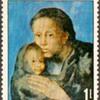 "Maldive Islds. - ""Pablo Picasso"" Postage Stamp"
