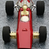 Bandai Kingsize Formula Racer