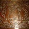 Copper/brass tray