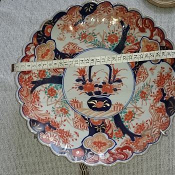 Old Japanese/Chinese plate