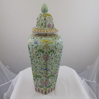 Beautiful Pale Green Asian Vase
