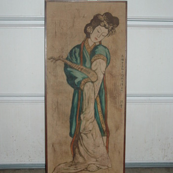 Please help identify Asian batik pictures.