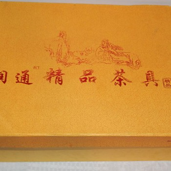Anyone know Chinese? How old is this set? Useable?