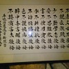 chinese or japanese calligraphy