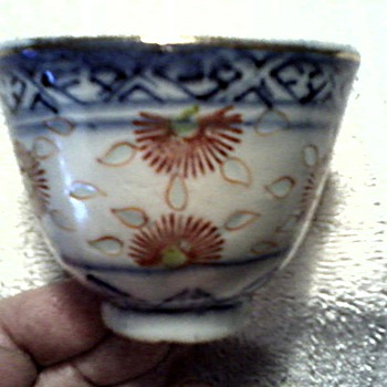 "Exquisite Little Chinese Cup / Hand Painted Translucent ""Rice Grain"" Design / Marked /Unknown Age  - Asian"