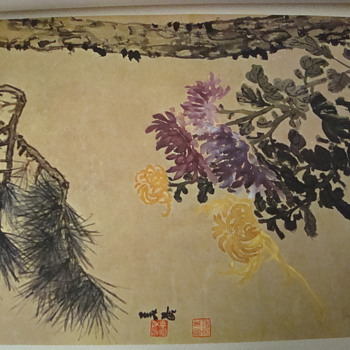 Madame Chiang Kai-Shek&#039;s Chinese painting book (2 of 2)