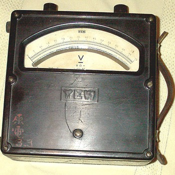 WW2 JAPANESE PRECISION LAB VOLT METER