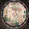 Large Chinese/Japanese plate?