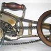 Antique Carpet Sewing Machine