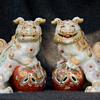 Asian Shishi Lions