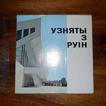 My book Architecture of Minsk 1968