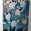 A Japanese print by Utagawa Yoshiiku i purchased from an elderly friend many years ago.