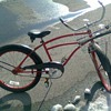 my antique bike