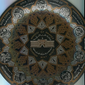 The Cairo Mint Plate