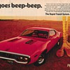 1971 Plymouth Roadrunner Advertisement