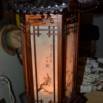 Chinese Lamp / Shade ?? - Asian