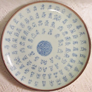 Plate with Chinese symbols