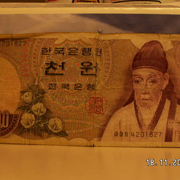 Korea 1000 Won