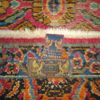 Makers Of Gulistan...The Amkara Rug - Rugs and Textiles