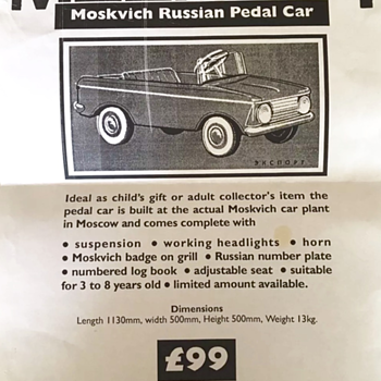 Moskvich Pedal Car AZLK  Print Advert