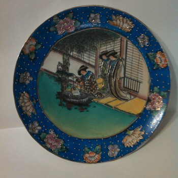 Oriental Scene Decorative Plate Gilded
