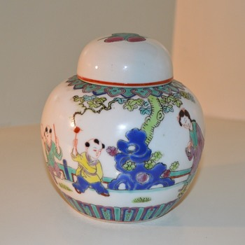 Chinese Ginger Jar - Asian