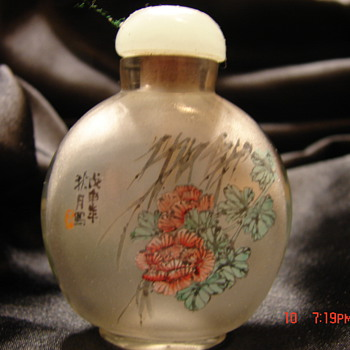 Chinese Snuff Bottle Signed Can't Read Chinese - Asian