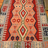 "Kilim Rug Wool ""Turkish"""