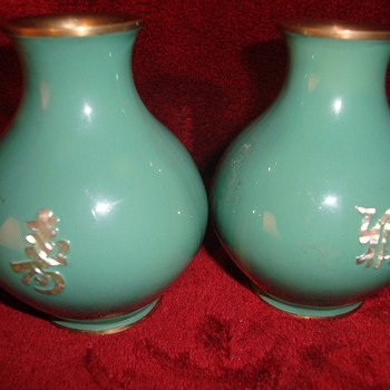 vintage mini vases - Art Pottery