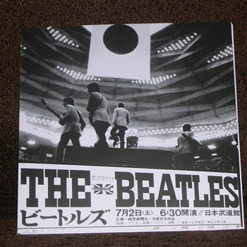 I KNOW BEATLES BUT NEVER SEEN THIS ONE?? aNYONE? - Records