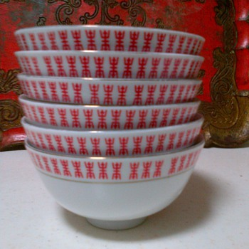 Vintage Chinese Rice/Soup Bowls - China and Dinnerware