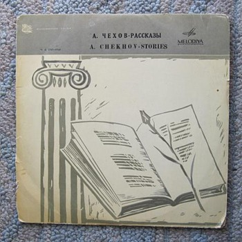 russian stories on vinyl - Records