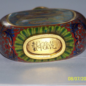 Antique 18th C. Qing Dynasty Qianlong Marked Cloisonne Bronze Snuff Bottle