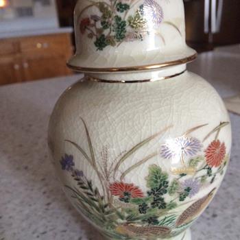 Japanese Ginger Jars - Asian