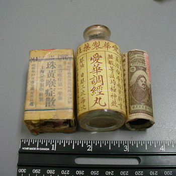 Old Chinese Herbal Medication bottles in orig. packaging - Bottles