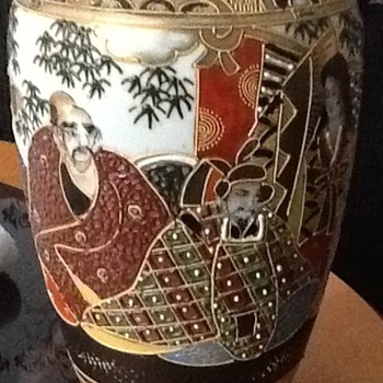 Japanese vase