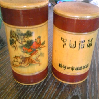 bamboo tea containers with matching lids - Asian