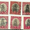 Stamps of South Africa