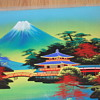 Some more of these Japan Paintings