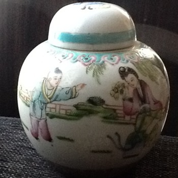 Ginger Jar - Asian