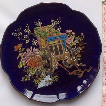 Antique/vintage?  Chinese plate - China and Dinnerware