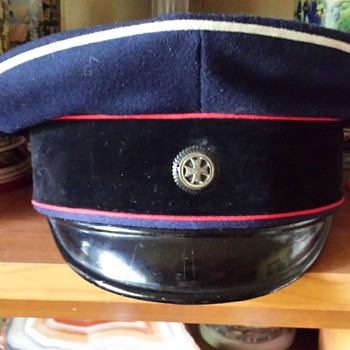 Pre-1897 Prussian Reserve Artillery officer's visor cap - Military and Wartime
