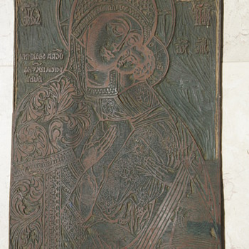 Madonna and Child Wood Printing Block
