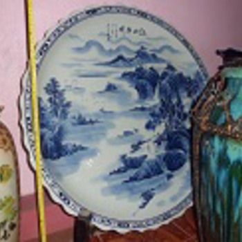 about a 4ft Chinese plate - Asian