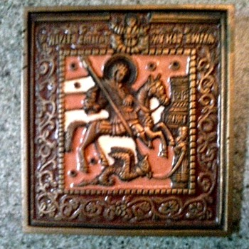 """St. George And The Dragon"" Bronze Miniature Russian Icon/Circa 20th Century - Visual Art"