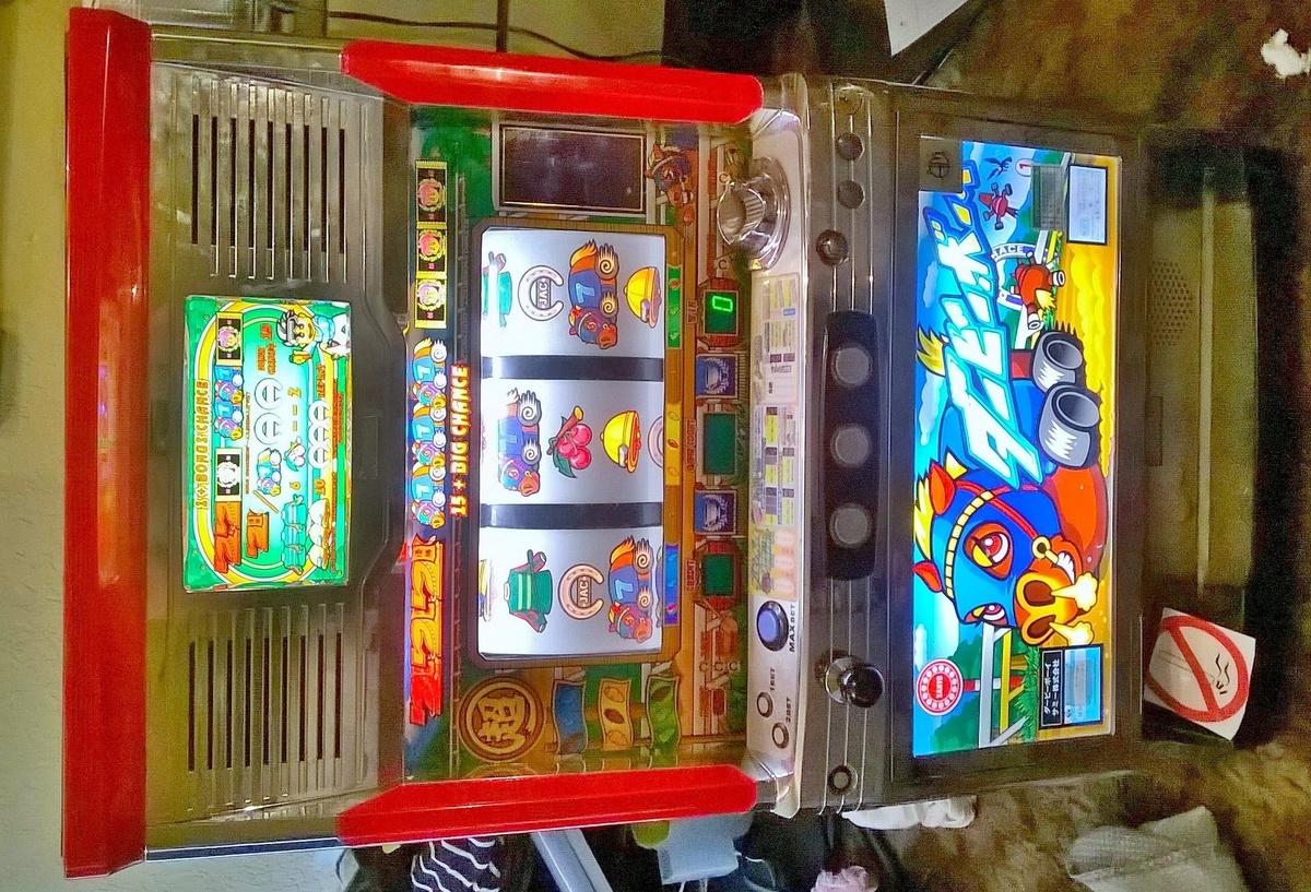 Horse Slot Machine