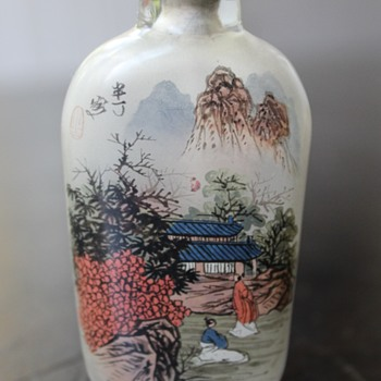 Inside Painted Snuff Bottle Landscape - Asian